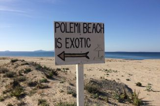 Polemi Beach